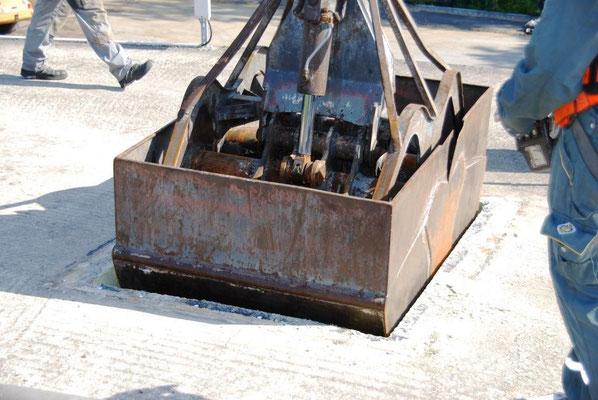 Behälterbagger DAF 85.460 Feremnterreinigung Betondecke