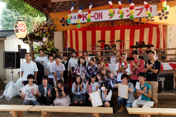 K-ON グランプリ 2015