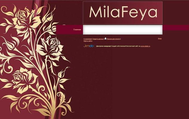 Салон элитной парфюмерии   http://milafeya.jimdo.com
