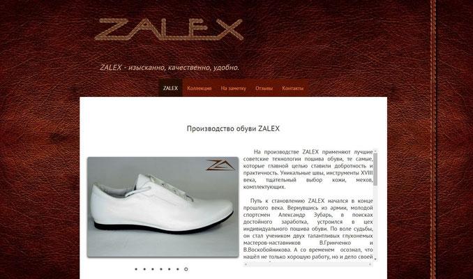 ZALEX - сайт производителя брендовой кожаной обуви