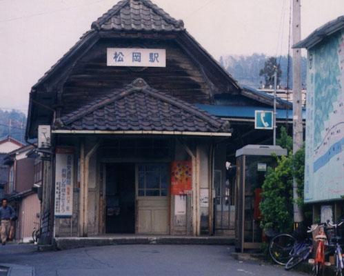 富山の小駅 九頭竜サクラマス釣行時に何度か前を過ぎた