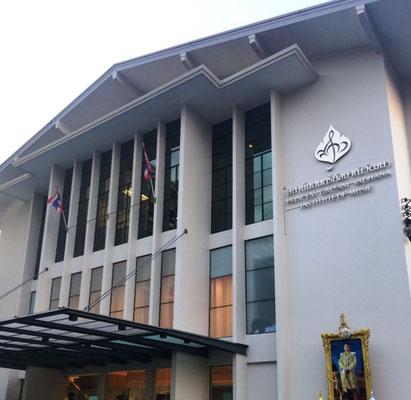 タイの国立音楽学校