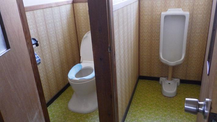 トイレ着工前