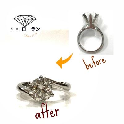 既製枠を用いたジュエリーリフォーム たて爪指輪からのリフォーム