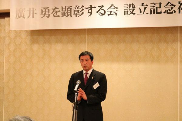 吉村文次副会長 中締めのご挨拶