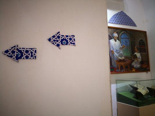 diese Fotos gehören zu Shakhrisabz, Museum Timur