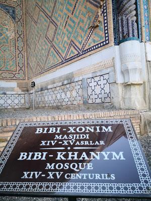 Die größte Moschee