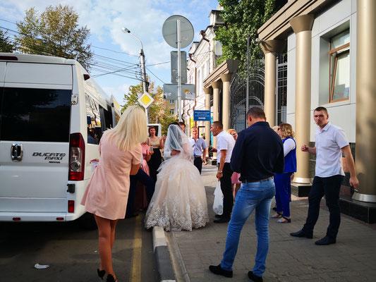 Das übliche Hochzeitsfoto