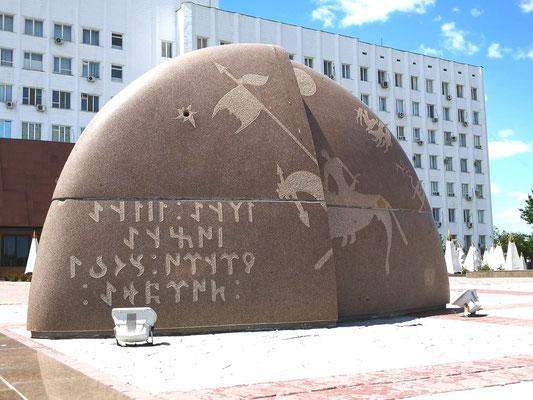 Regierungsgebäude  auf der europäischen Seite