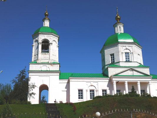 St.Michaelskirche ...