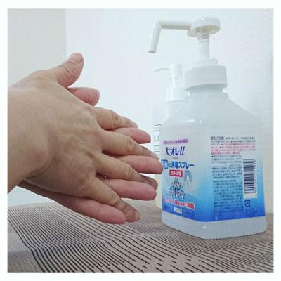 新型コロナウィルス対策 手指のアルコール消毒2