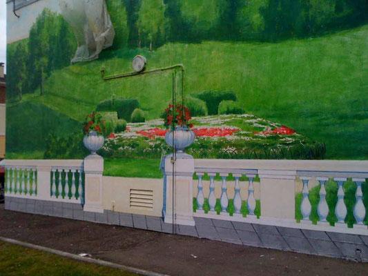 роспись стены здания