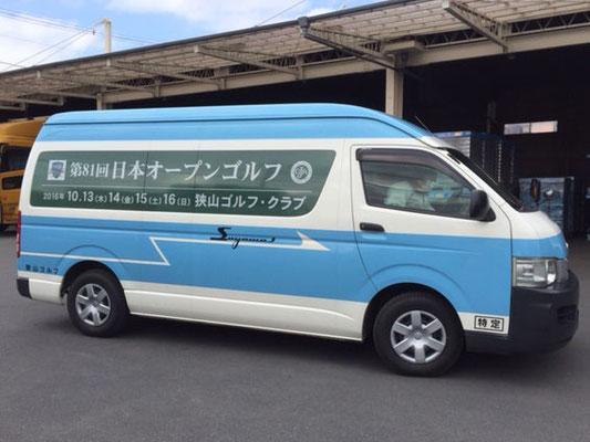 日本オープンゴルフ選手権開催PR用ウインドウラッピング(ハイエース施工)