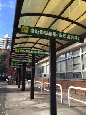 松戸市役所 駐輪場サイン