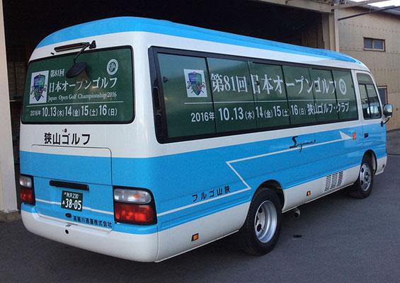 日本オープンゴルフ選手権開催PR用ウインドウラッピング(マイクロバス施工)