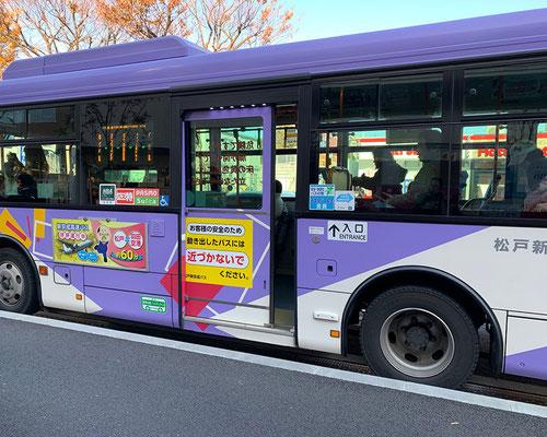 バス車両入口ドアの安全対策ステッカー