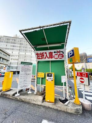 松戸市役所駐車場入口サイン