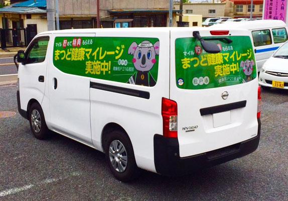 公用車(キャラバン)透過性フィルム施工例