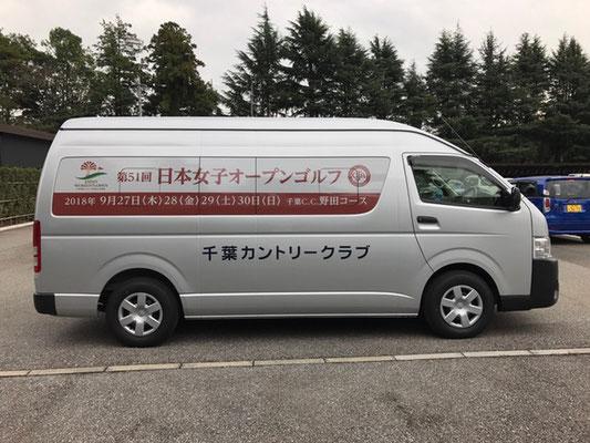 2018年日本女子オープンゴルフ選手権開催PR用ウインドウラッピング