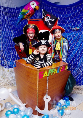 пиратский фото баннер на день рождения (подразделение) Федеральной