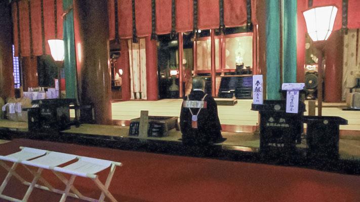 出羽三山神社での奉納式