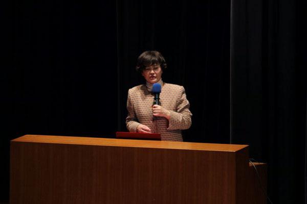 講師 山口県立大学 加登田恵子学長