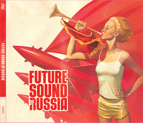 "Обложка CD ""Future Sound Of Russia"", 2008"