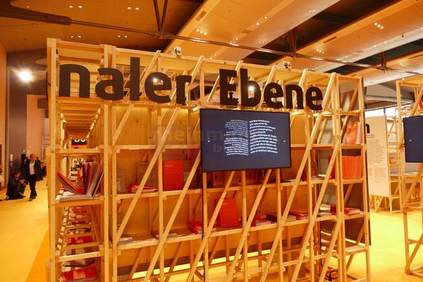 Frankfurter Buchmesse 2017  © FMF.digital/Klaus Leitzbach