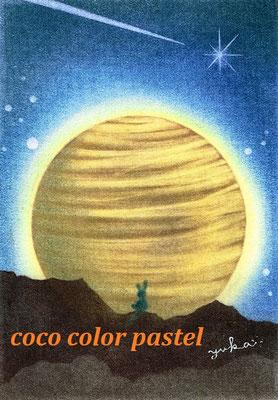 神明・遥かなる木星
