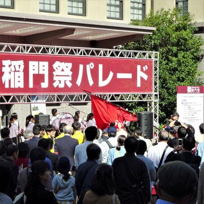 早稲田が世界に誇る(⁉)応援部あっての稲門祭