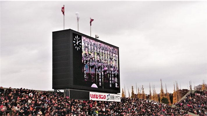 試合前の「都の西北」の斉唱に、ついつい力が入る