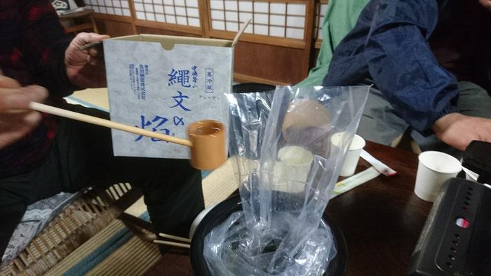 日本酒の会①かめ酒「縄文の焔」