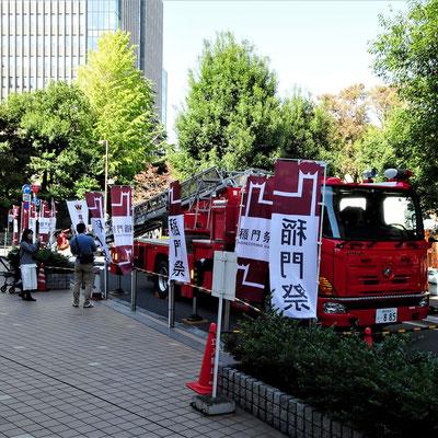 本部キャンパス前には、なぜか消防車が配置