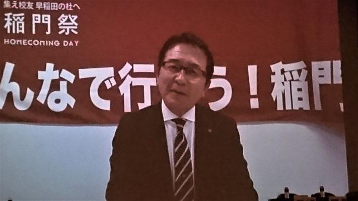 瀬古稲門祭実行委員長(ビデオメッセージ)