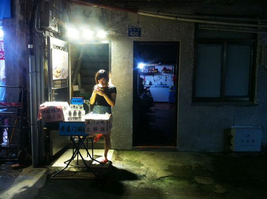 Auf der Insel Gulangyu, Xiamen, ein beliebtes chinesisches Tourismusziel