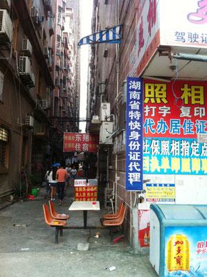 Gasse im Süden Dongguans