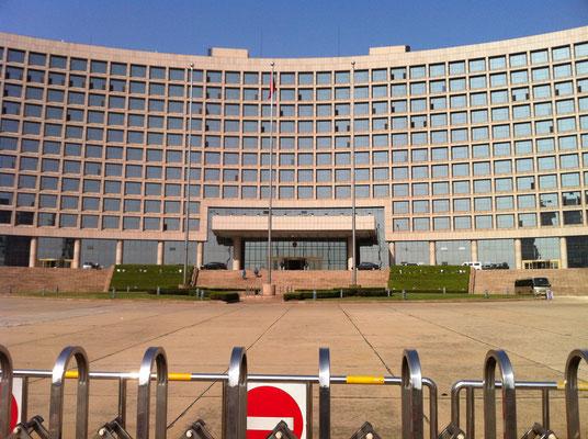 Staatsgebäude in Qingdao