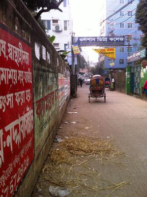 Im Stadtteil Showra, Dhaka