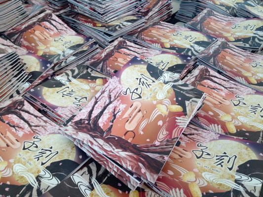 "Livepainting at dance performance ""子の刻(ZENON)"", collaborate with Rinpaeshidan crew , 2015, XOLA"