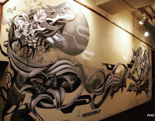 Mural at KITSUNE, Cast:XOLA,  Noiz-davi, Yusei Sagawa from Rinpaeshidan, 2015, Osaka, Japan