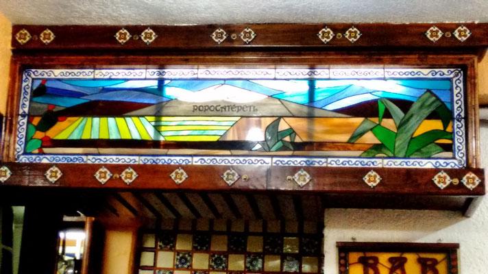 Vitral Popocatepectl, en cinta de cobre, Salón Puebla, Col. Santa María la Ribera, México D.F.