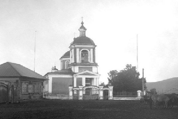 Новоселовская Петро-Павловская церковь, основанная в 1737 году