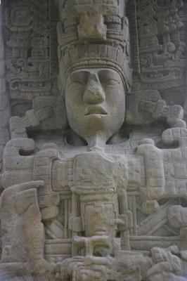 Quirigua