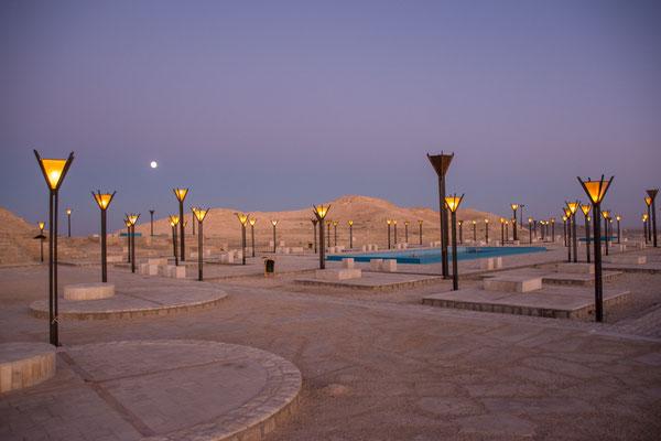 Übernachtungsplatz am Ali Mausoleum