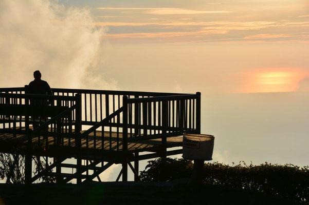 Aussichtspunkt am Cerro Verde