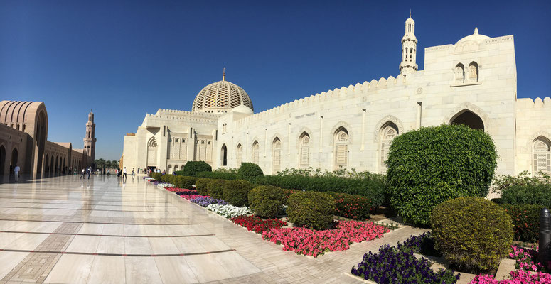 Grand Mosque in Muscat