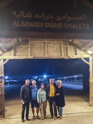Einladung bei einer omanischen Familie / Invitation with an Omani family