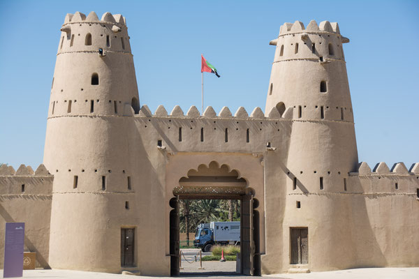 Jahili Fort in Al Ain