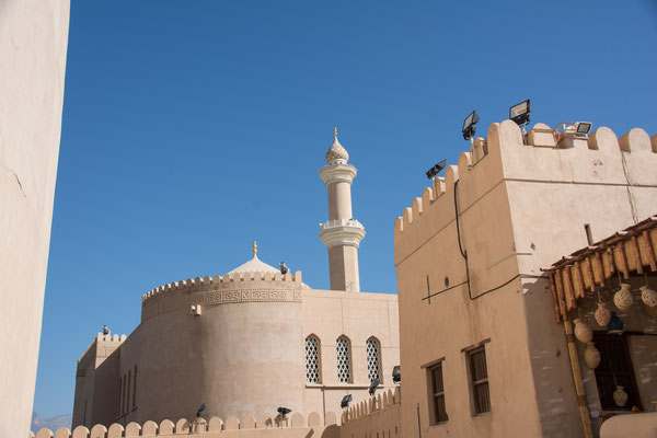Fort in Nizwa