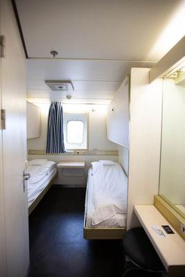 Fähre_Schiff_Hundekabine_DFDS_Amsterdam_Newcastle
